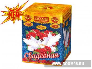 Батарея салюта Свадебная (дневная)  - Магазин фейерверков и салютов BOOM96.RU с бесплатной круглосуточной доставкой в Екатеринбурге!