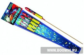 Ракета Ястреб (1шт) - Магазин фейерверков и салютов BOOM96.RU с бесплатной круглосуточной доставкой в Екатеринбурге!