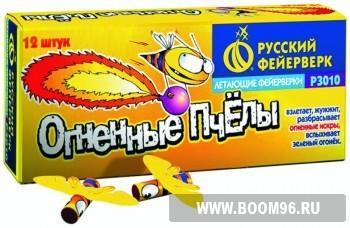 Летающий фейерверк Огненные пчелы - Магазин фейерверков и салютов BOOM96.RU с бесплатной круглосуточной доставкой в Екатеринбурге!