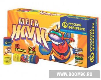 Летающий фейерверк Мега-жук - Магазин фейерверков и салютов BOOM96.RU с бесплатной круглосуточной доставкой в Екатеринбурге!
