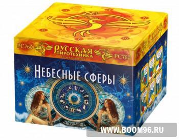 Батарея салюта Небесные сферы - Магазин фейерверков и салютов BOOM96.RU с бесплатной круглосуточной доставкой в Екатеринбурге!