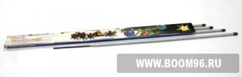 Свеча бенгальская 650 мм (3шт) - Магазин фейерверков и салютов BOOM96.RU с бесплатной круглосуточной доставкой в Екатеринбурге!