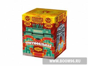 Батарея салюта Триумфальная (дневная)  - Магазин фейерверков и салютов BOOM96.RU с бесплатной круглосуточной доставкой в Екатеринбурге!