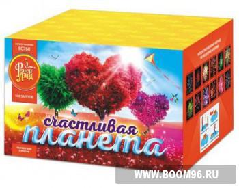 Батарея салюта  Счастливая планета (100 залпов) - Магазин фейерверков и салютов BOOM96.RU с бесплатной круглосуточной доставкой в Екатеринбурге!