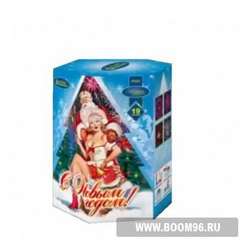 Батарея салюта С новым годом  - Магазин фейерверков и салютов BOOM96.RU с бесплатной круглосуточной доставкой в Екатеринбурге!