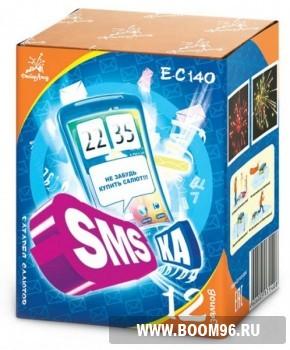 Батарея салюта  Sms-ка (Смска) - Магазин фейерверков и салютов BOOM96.RU с бесплатной круглосуточной доставкой в Екатеринбурге!