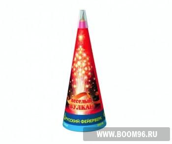 Фонтан Веселый вулкан - Магазин фейерверков и салютов BOOM96.RU с бесплатной круглосуточной доставкой в Екатеринбурге!