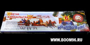 Свеча бенгальская Новогодние 160 мм  - Магазин фейерверков и салютов BOOM96.RU с бесплатной круглосуточной доставкой в Екатеринбурге!