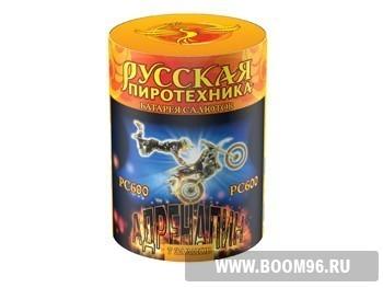 Батарея салюта Адреналин - Магазин фейерверков и салютов BOOM96.RU с бесплатной круглосуточной доставкой в Екатеринбурге!