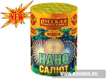 Батарея салюта Нано-салют  - Магазин фейерверков и салютов BOOM96.RU с бесплатной круглосуточной доставкой в Екатеринбурге!