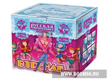 Батарея салюта В тренде (36 залпов)  - Магазин фейерверков и салютов BOOM96.RU с бесплатной круглосуточной доставкой в Екатеринбурге!