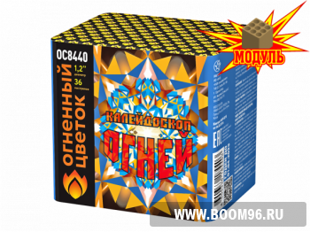 Батарея салюта Калейдоскоп огней (36 залпов)  - Магазин фейерверков и салютов BOOM96.RU с бесплатной круглосуточной доставкой в Екатеринбурге!