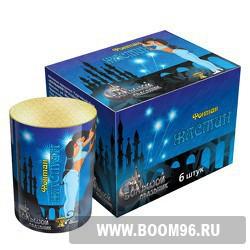 Фонтан Жасмин - Магазин фейерверков и салютов BOOM96.RU с бесплатной круглосуточной доставкой в Екатеринбурге!