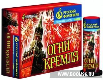 Одиночные салюты Огни Кремля - Магазин фейерверков и салютов BOOM96.RU с бесплатной круглосуточной доставкой в Екатеринбурге!
