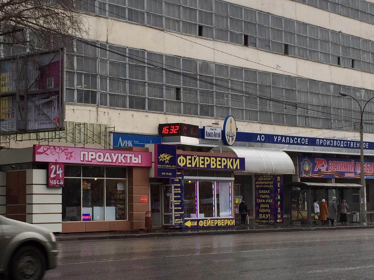 Купить фестивальные шары в Москве недорого